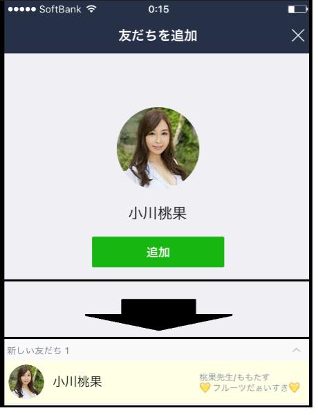 AV女優13