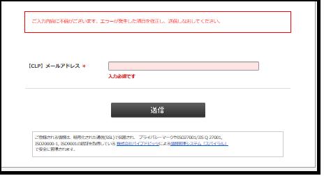 10万円クエスト7