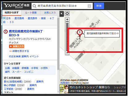 10万円クエスト4