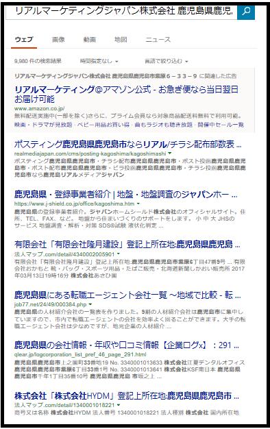 10万円クエスト3