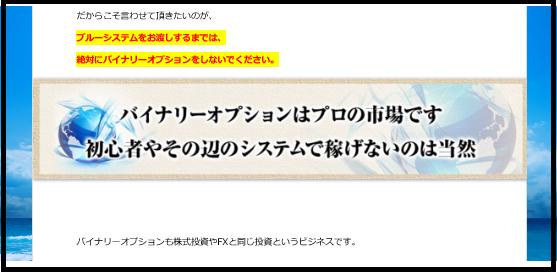 10万円モニター3