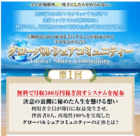 10万円モニター2