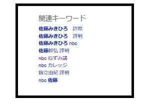 佐藤みきひろ山本雄太6