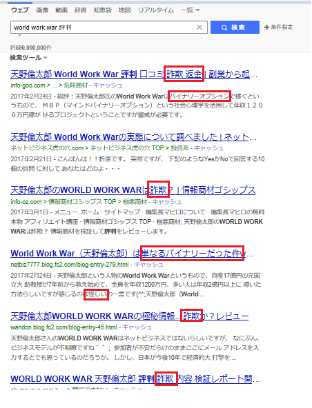 worldwork6.png