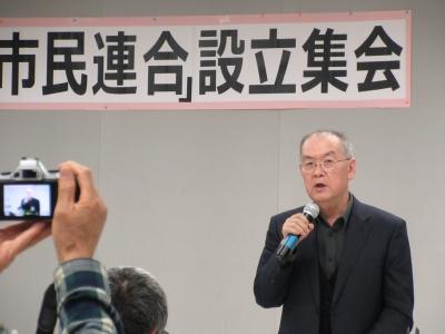 高田健さん 16区市民連合