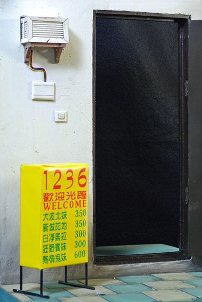 アーバンストリート007