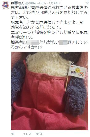 SnapCrab_NoName_2017-2-19_1-2-38_No-00のコピー