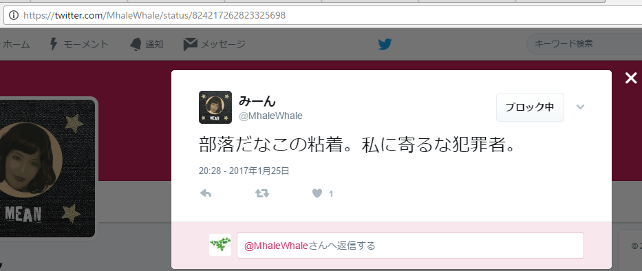 SnapCrab_NoName_2017-3-17_14-32-43_No-00.png