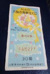 KC4H03590001.jpg