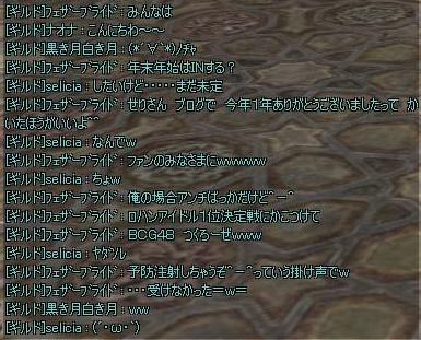 12月29日 BCG48計画廃案・・・