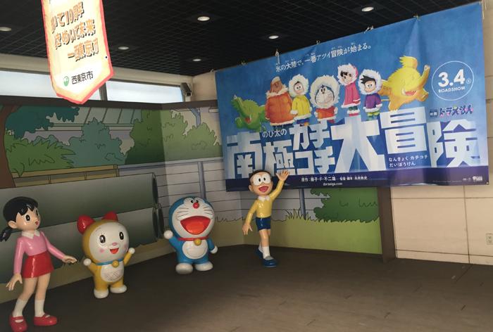 第12回藤子アニメ上映会人形