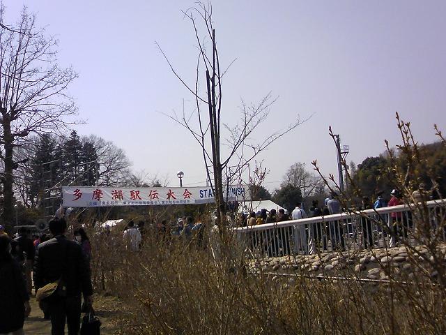 TS3J1083.jpg