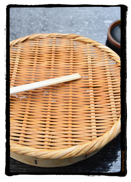 kurosuke sihigaki