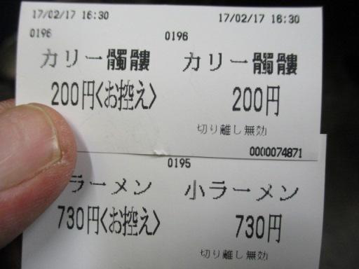 2-17 001