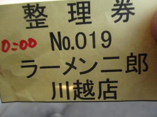 3_19 008