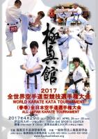2017_spring_poster.jpg