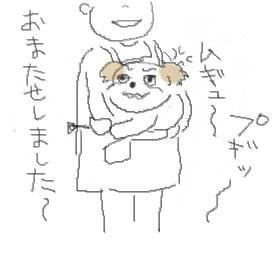 mugyu1.jpg