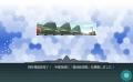 基地航空隊設営完了2