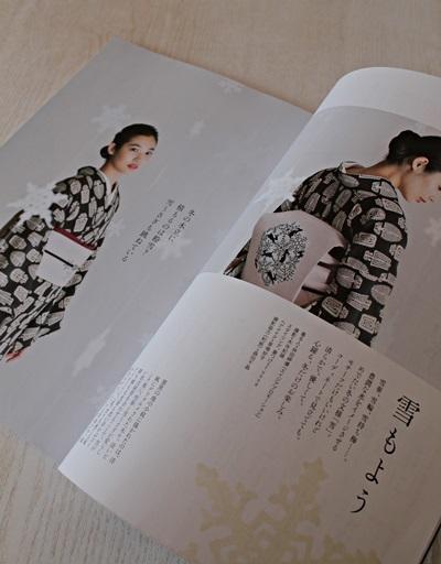 七緒48 (1)