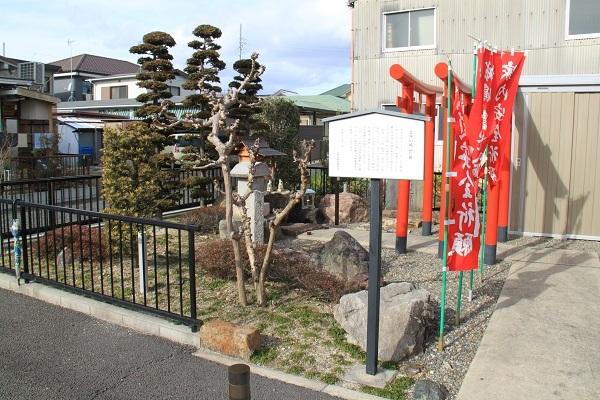 kitatoyama (1)