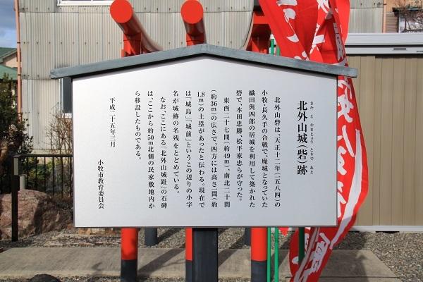 kitatoyama (2)
