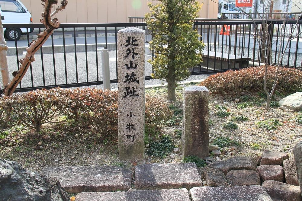 kitatoyama (5)