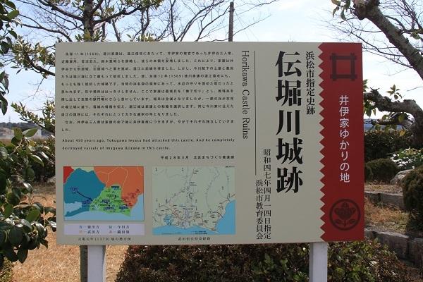 horikawa (1)