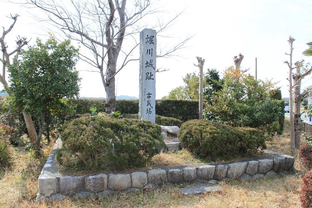 horikawa (3)