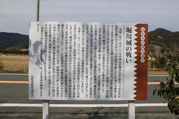 horikawa (6)