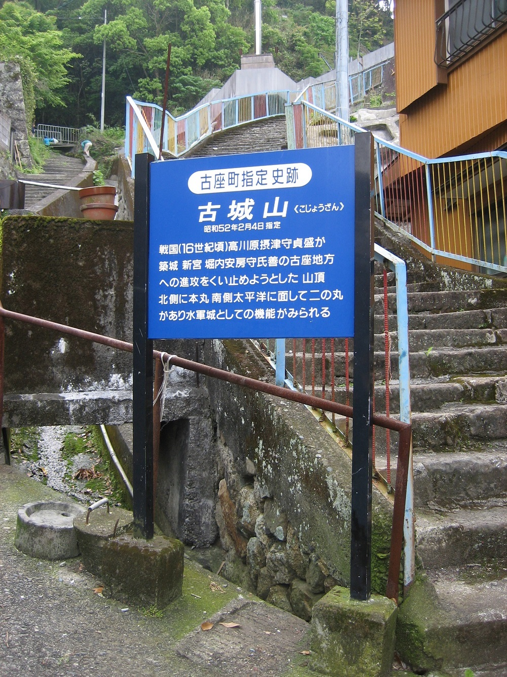 kojyouyamasiro55 (4)