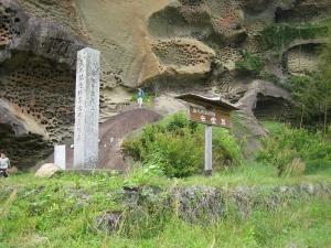 kojyouyamasiro55 (11)