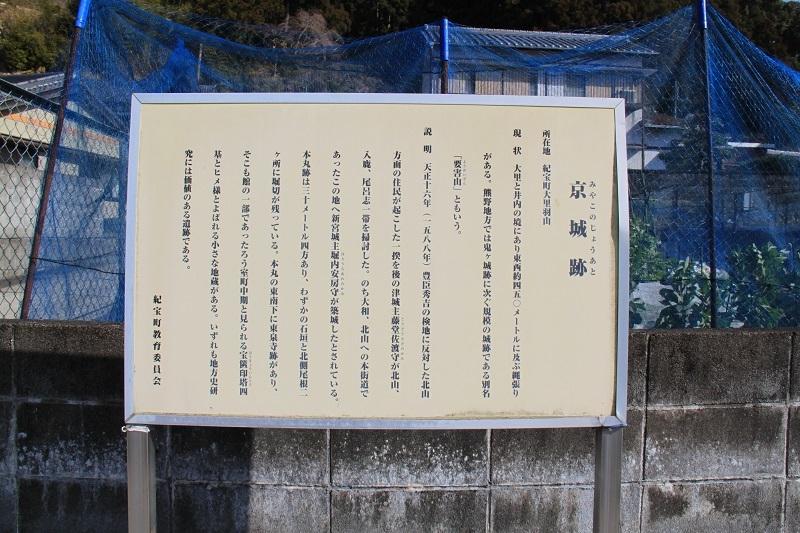 miyakonojyou (9)