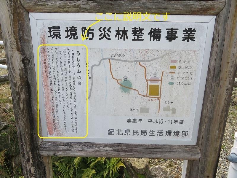 usiroyama (2)
