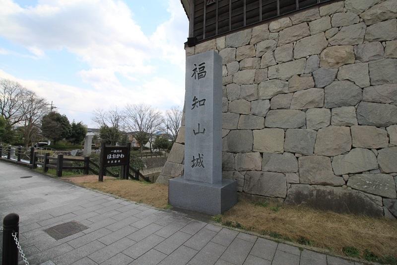 fukutiyama (35)