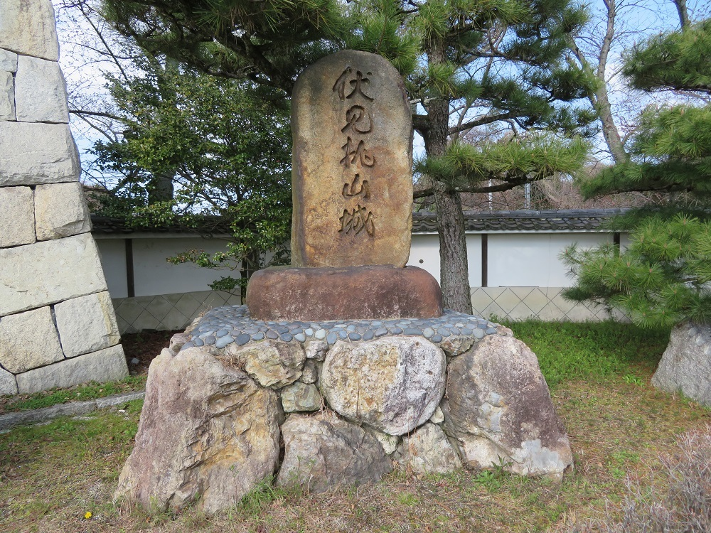 fusimimomoyama (1)