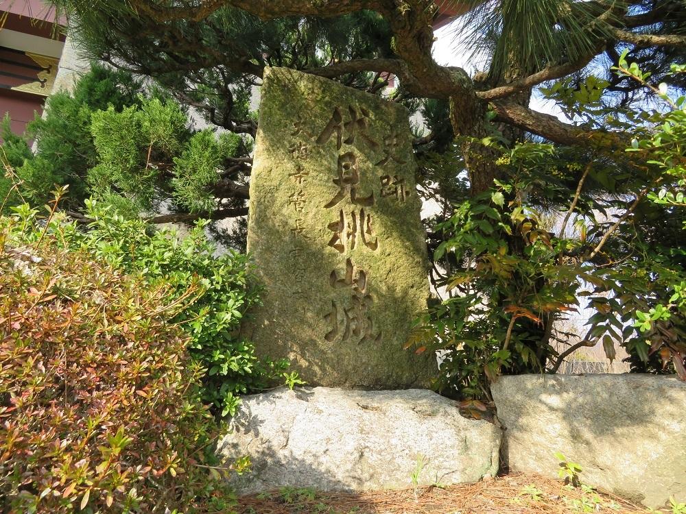 fusimimomoyama (10)