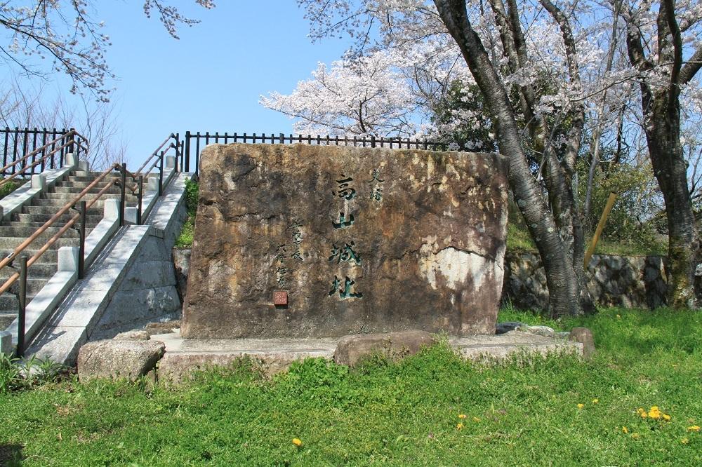 minotakayama (6)