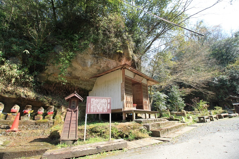 minotakayama (25)