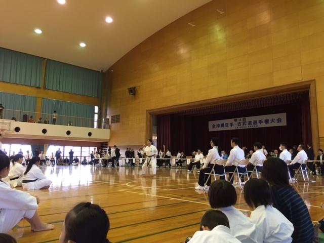 okinawa_kyudokan20170212013.jpg
