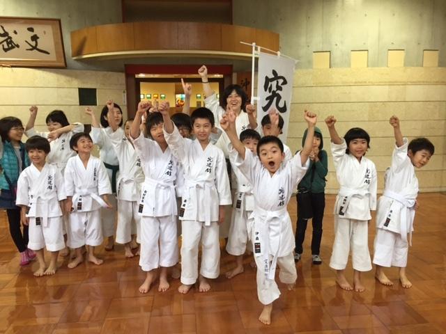 okinawa_kyudokan20170319001.jpg