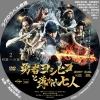 YOSHIHIKO3_R_DVD2