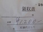 10y1200.jpg