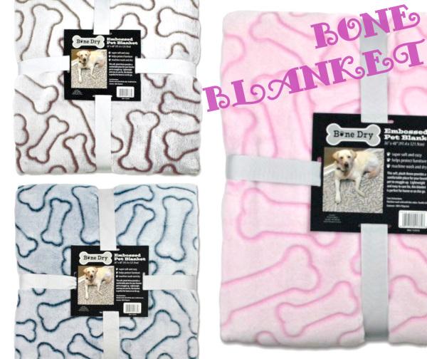 blanket_bone_newcolor_CM1.jpg