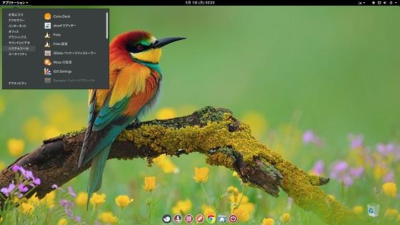 Ubuntu-Budgie1704_GNOME-DE.jpg