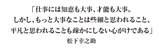 18_19_4.jpg