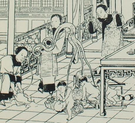 中野美代子 世紀末中国のかわら版 05