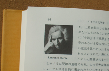 川崎寿彦 イギリス文学史 02