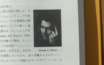 川崎寿彦 イギリス文学史 03