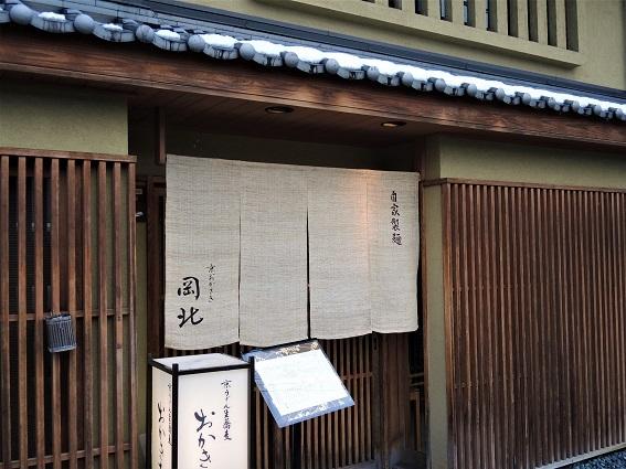 okakita2.jpg