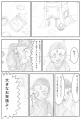 MAJYO2-01.jpg